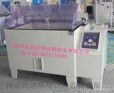 廣州漢迪國軍標NSS中性鹽霧腐蝕試驗箱生產廠家20年專業制造可靠性環境檢測設備