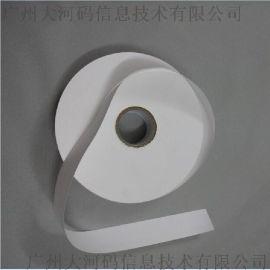 无荧光织边带 可打印缎带 丝带 水洗唛 洗水标 专供高档服装