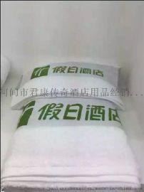 君康传奇酒店宾馆毛巾_宾馆高档毛巾浴巾纯白16螺旋缎档可定制