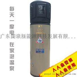 昆明空氣能熱水器換熱器哪種好  雲南空氣能熱水器批發電話