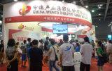 恒和国际的广州体育展价钱多少钱品质有保障