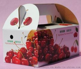 郑州彩盒包装盒厂  礼盒设计包装