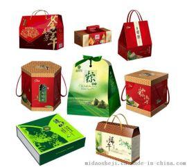 安阳县精美的包装盒 包装盒子印刷