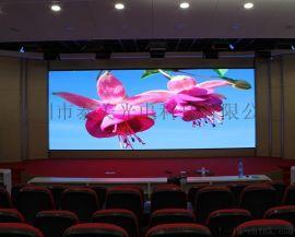 深圳泰美光電批發p5室內全彩led顯示屏單元板