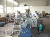 PP/PE塑料薄膜回收清洗造粒線