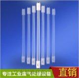 惠州紫外線UV燈的特點以及使用場景