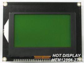 加油机显示屏12864液晶屏HTM12864-27