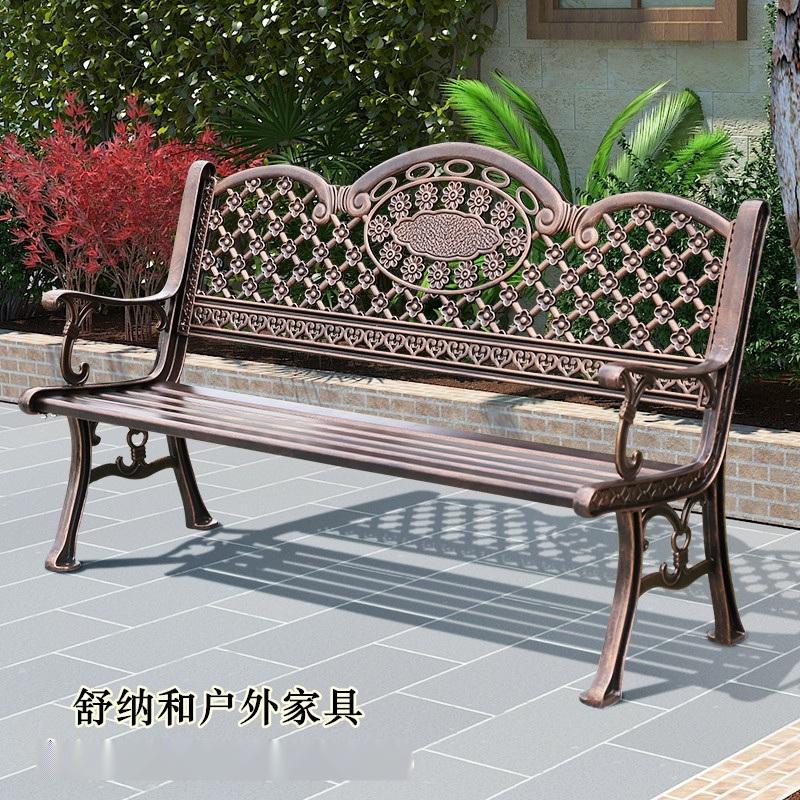 2018新款ZLY欧式铸铝公园椅