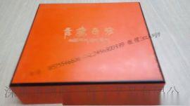 铁皮石斛包装盒 高档铁皮石斛礼品包装盒