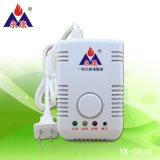 北京一氧化碳报警器价格 一氧化碳报警器厂家批发