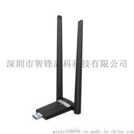 1200Mbps千兆USB無線網卡wifi模組RTL8812BU原裝芯片全新網卡