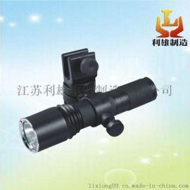 BAD202C微型防爆调光电筒/常州防爆电筒厂家/帽扣夹电筒