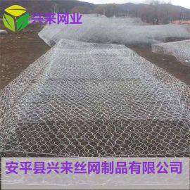 石笼网规格 护栏网石笼网 镀锌格宾网