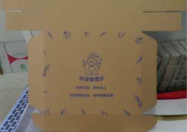 供应南京地区便当盒 快餐外卖包装盒