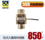 大量程 外螺紋連接柱式拉壓力感測器檢測設備 使用簡易安裝