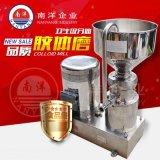 广州胶体磨 100型卫生级分体胶体磨