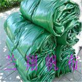 深圳蘭翔帆布專業生產帆布篷布夾網布