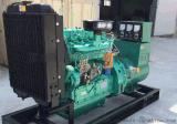 30kw千瓦柴油发电机组