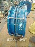 上海KSSQ-2限位伸缩器源昊供水厂