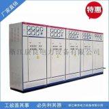 厂家直销GCK低压开关,GGD,MNS低压出线柜