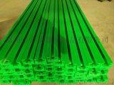 嘉盛利特直线链条槽,耐磨绿色尼龙链条槽价格,尼龙链条槽规格