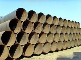 重慶友發 Q235螺旋管 焊接鋼管廠家