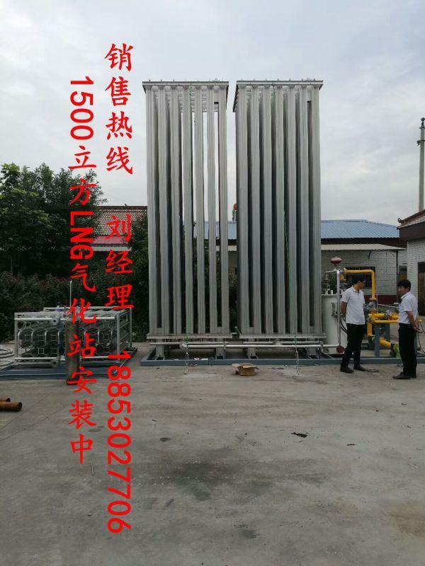 液化天然气储罐、燃气锅炉、气化器设备