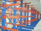 上海诺宏货架专业生产制造悬臂式货架