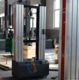 5吨木塑复合地板抗弯强度检测仪质优价廉