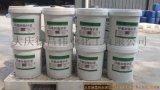 改性环氧修补砂浆高强修补梁柱结构破损漏筋维修加固