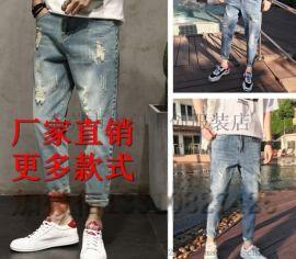 2018男裝新款小腳牛仔褲 彈力時尚破洞牛仔褲