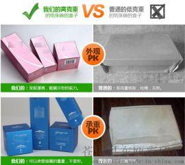 苍南厂家批发优质精美纸袋, 定制手提礼品购物袋, 环保广告纸袋
