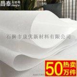白色无纺布水稻育秧苗防尘布农用无纺布衬布枕芯套布
