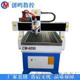 亚克力PMMA美缝剂样板块色板色块数控雕刻机 配套UV打印机
