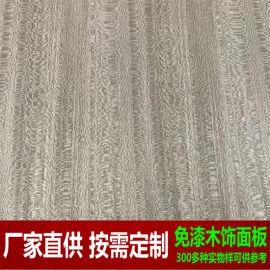 天然進口灰尼斯木飾面板材,uv塗裝板,室內裝修板