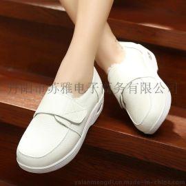雅藍夢迪1503真皮氣墊護士鞋