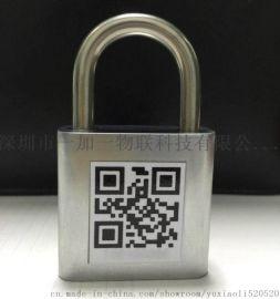 手机扫码开锁,智能挂锁,柜锁