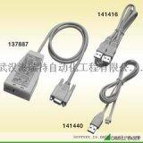 PRKAB560编程电缆-PRKAB560