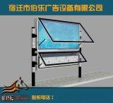 《供應》廣州閱報欄、led閱報欄廣告燈箱、廠家直銷