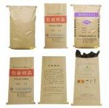 25公斤精細化工產品用危包牛皮紙塑袋