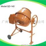 QD-140电动搅拌机