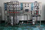 浙江水处设备;电镀用纯水处理;工业中水回用设备