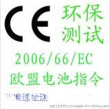 辦理車載DVD的CE FCC認證 時間快 18823709181 周小姐