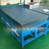 广丰源厂家直销钳工飞模台 铸铁工作台 修模钢板工作台深圳可送货