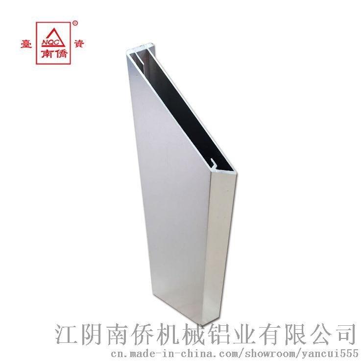 南侨铝业生产供应镜框铝型材