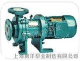 上海南洋自吸式塑料磁力泵