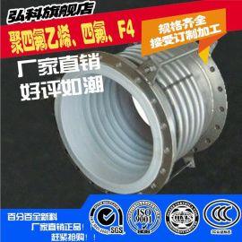 【廠家直銷】供應鋼襯四氟補償器 軸向型補償器 品質保證 批發
