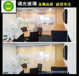 智慧玻璃、調光玻璃,霧化玻璃,推薦廣州嘉顥