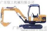 驭工YG30-9X农田水利专用挖掘机