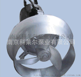 QJB型潜水搅拌机 污水推进器 污水搅拌器